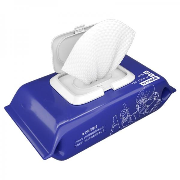 Antibacterial Sanitizer Quick Disenfecting Hand Cleaning Alcoholic Sanitizing 75% Alcohol Wet Wipes #2 image